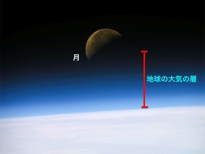 earth-upper-02.jpg