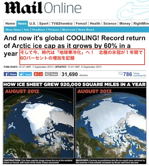 global-cooling-top-02.jpg