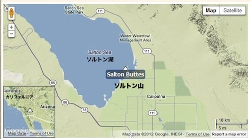 salton-sea-buttes.jpg